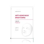 안티에이징 마스크 - 집중미백