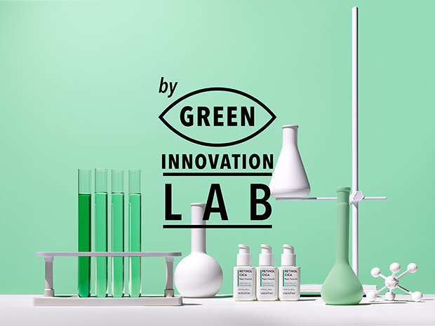 by green innovation lab