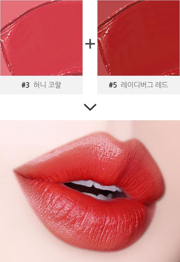 이니스프리-리얼핏 립스틱