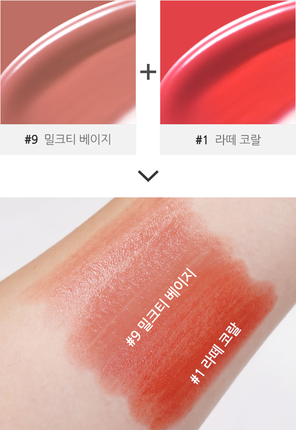 이니스프리-리얼핏 샤인 립스틱