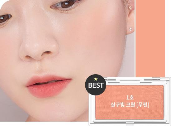 이니스프리-마이 블러셔-1호 살구빛 코랄 [무펄]