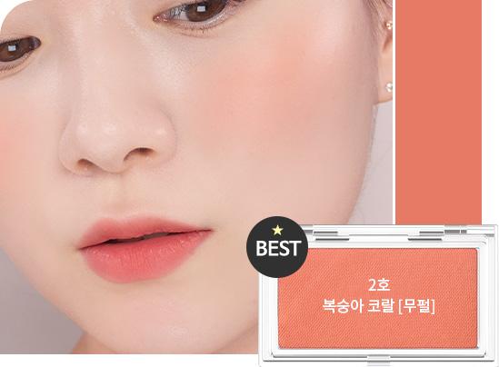 이니스프리-마이 블러셔-2호 복숭아 코랄 [무펄]
