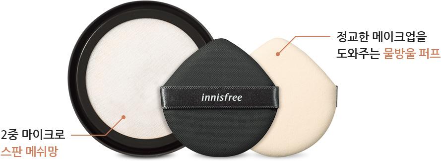 이니스프리-라이트 핏 쿠션 [리필] SPF33 PA++ -정교한 메이크업을 도와주는 물방울 퍼프, 2중 마이크로 스판 메쉬망