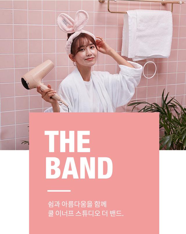 THE BAND 쉼과 아름다움을 함께 쿨 이너프 스튜디오 더 밴드.