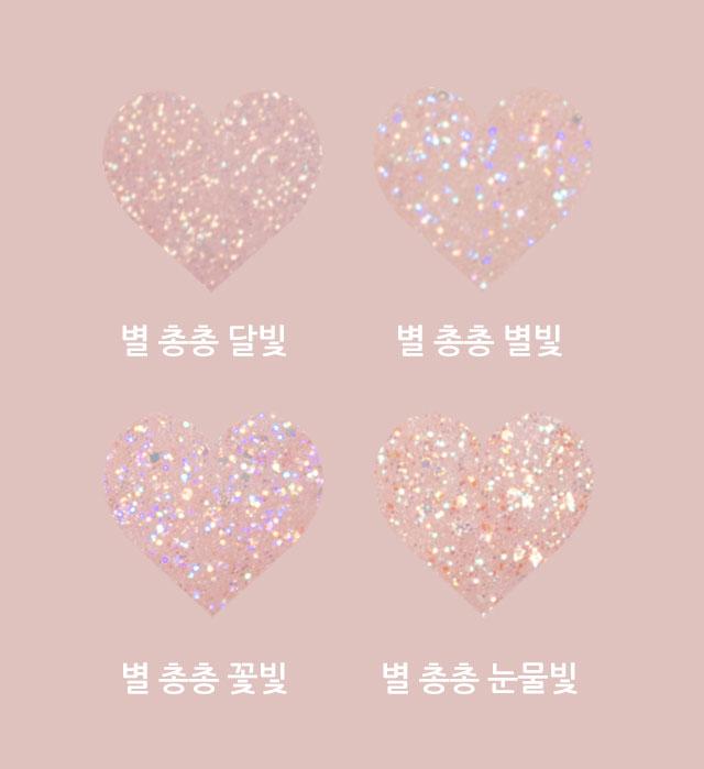 이니스프리-트윙클 글리터 [홀로그램]-손목 발색