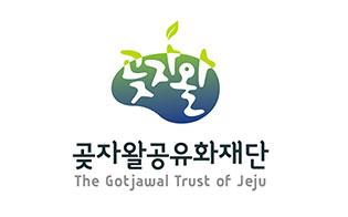 이니스프리-포레스트 포맨 쉐이빙 & 클렌징 폼
