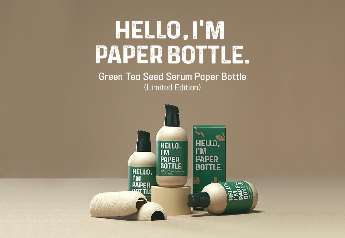 이니스프리 - 그린티 씨드 세럼 [페이퍼보틀] 160mL - 기존 제품보다 플라스틱은 51.8% 줄이고, 지구를 생각하는 마음은 더 커진 그린티 씨드 세럼 [페이퍼보틀]