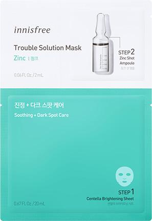 이니스프리 - 트러블 솔루션 마스크 [징크]