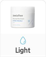 이니스프리-퍼스널 원크림-하이퍼 트러블 인텐스 H/2-Light