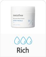 이니스프리-퍼스널 원크림-하이퍼 트러블 인텐스 H/2-Rich