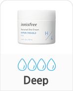 이니스프리-퍼스널 원크림-하이퍼 트러블 인텐스 H/2-Deep