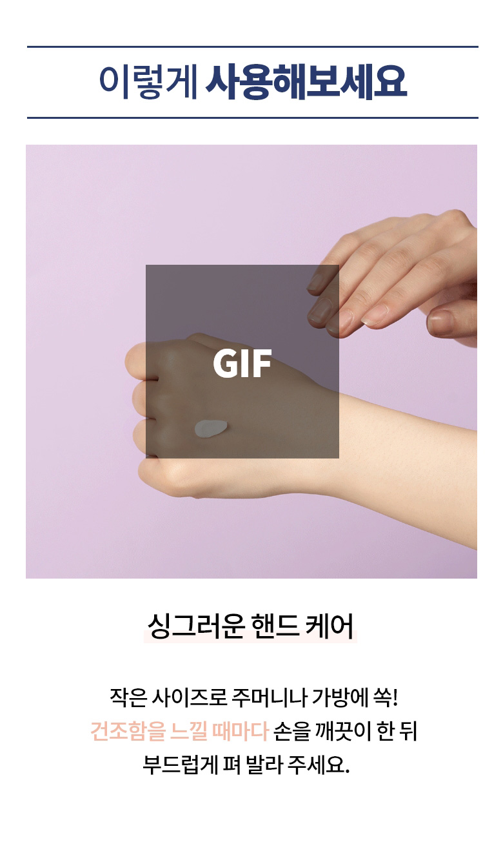 이니스프리 제주 라이프퍼퓸드 핸드크림