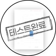이니스프리 - 노세범 파우더 쿠션 미니