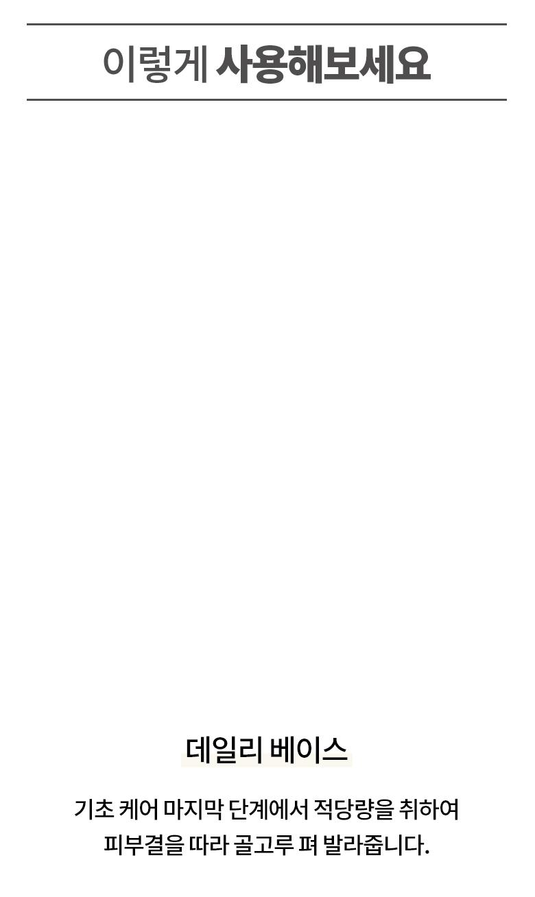 이니스프리 에코 내추럴 그린티 비비 크림