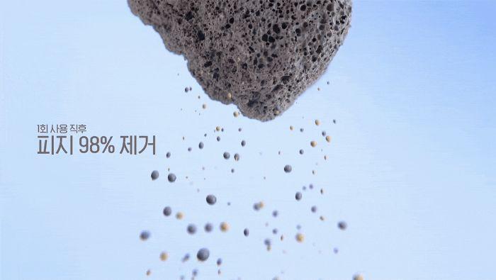 이니스프리 - 수퍼 화산송이 모공 마스크 2X