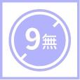 이니스프리 - NEW 노세범 파우더 쿠션 기획세트
