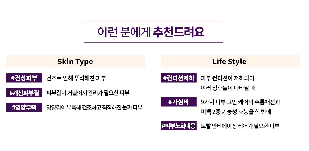 이니스프리 퍼펙트 9 리페어 세럼 EX