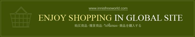 PURCHASING - www.innisfreeworld.com