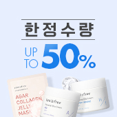 UP TO 50%