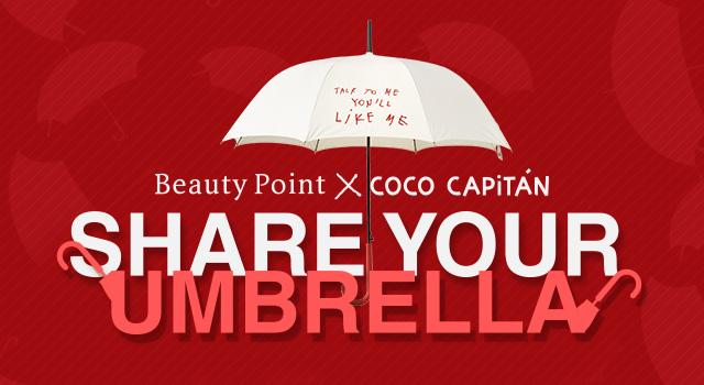 뷰티포인트 the Zoom에서 코코카피탄 우산을 만나보세요!