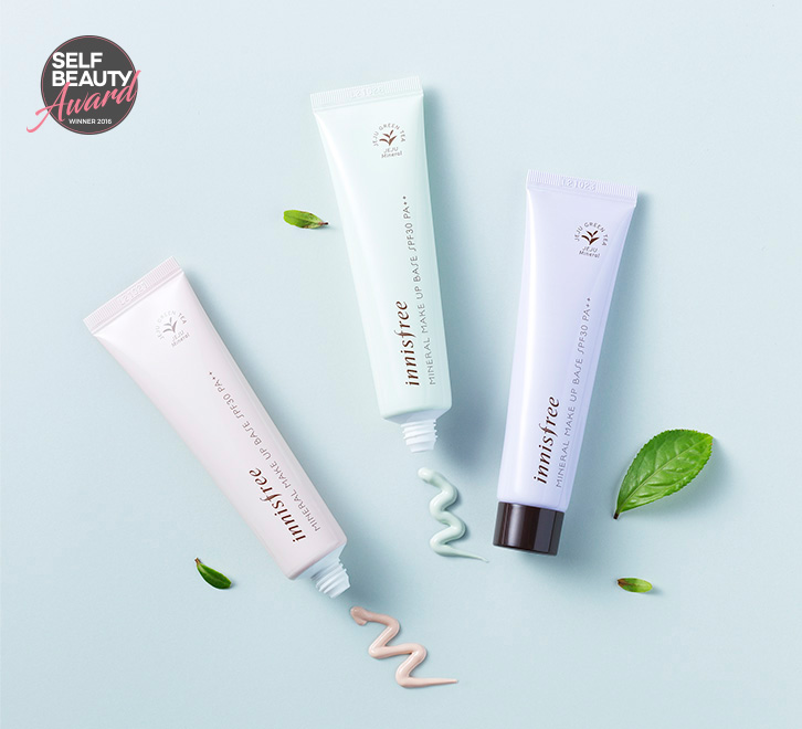 Innisfree - Mineral make up base cream