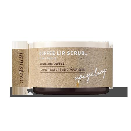 커피 립 스크럽