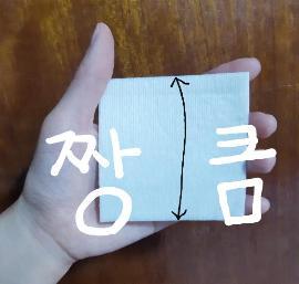 솜수건과 함께 쓰면 효과 업⬆️ 각질순삭.