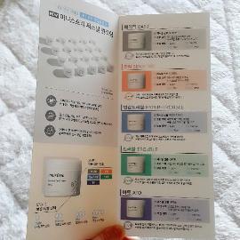 [이니스프리 퍼스널 원크림-민감/민감트러블 라인 사용후기]