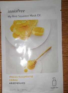 부드럽고 향이 좋은 마스크팩