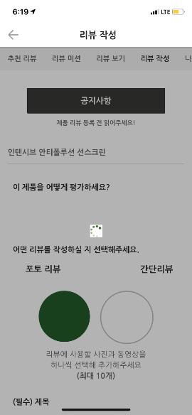 선크림중 짱