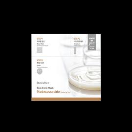트루케어 스킨-리셋 3스텝 마스크 5mL+24mL / 22mL+13.8g