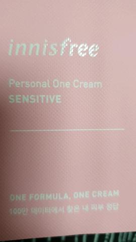 유해성분이 없어서 좋아요. 화장품 향 안좋아하는데 특히 향료가 안들어